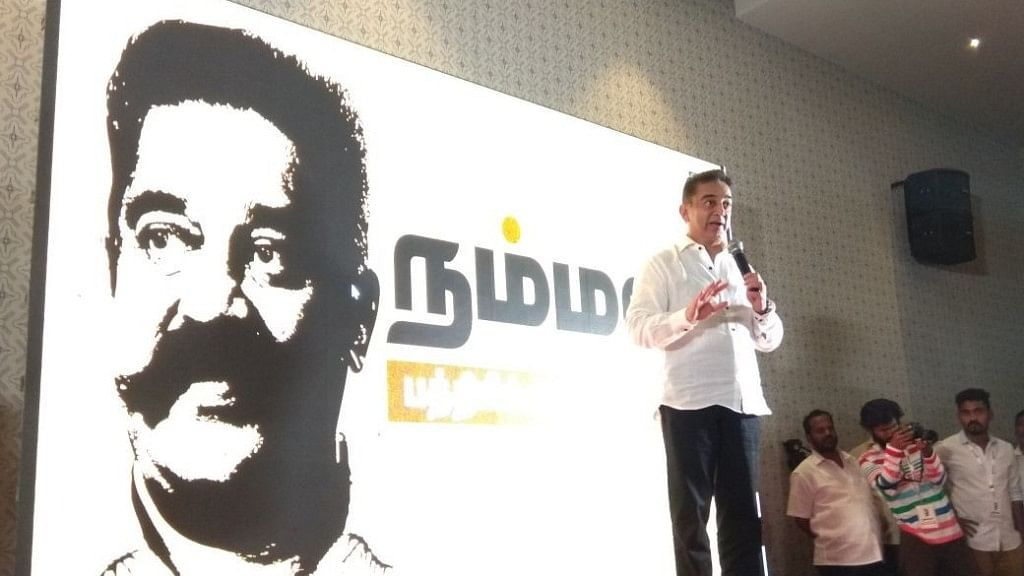 Just days after announcing the name of his party, Kamal Haasan has announced the list of key members of his party.