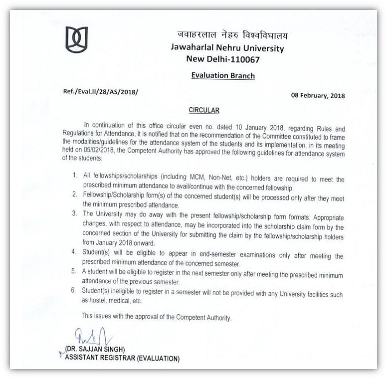 A copy of the circular issued by the JNU administration on 8 February, announcing penalties for failing to meet the 75 percent attendance criteria.