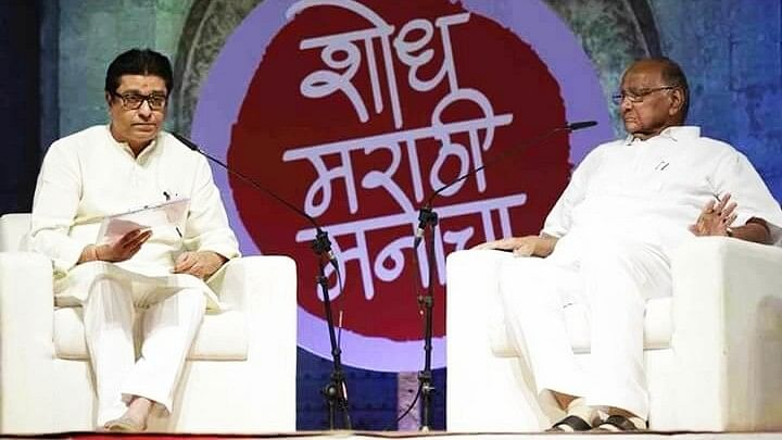 Raj Tackeray and Sharad Pawar