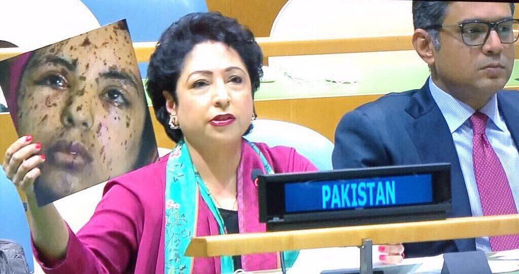 """Pakistan permanent representative Maleeha Lodhi at UNGA displayed a picture of a grievously injured Gaza woman from the 2014 war claiming her to be a Kashmiri victim of Indian atrocities.<a href=""""https://www.outlookindia.com/magazine/issue/11564""""></a>"""
