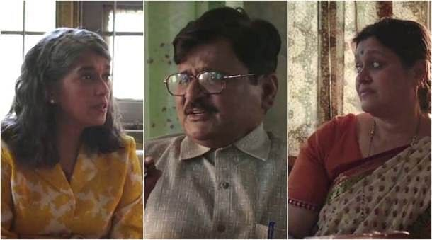 Ratna Pathak Shah, Raghuvir Yadav and Supriya Pathak in <i>Love Per Square Foot.</i>
