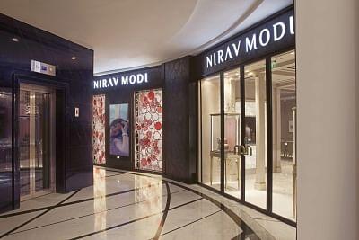 Nirav Modi store. (File Photo: IANS)