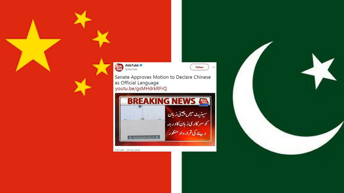 Mandarin to be Pakistan's Official Language? Well, It's Not True