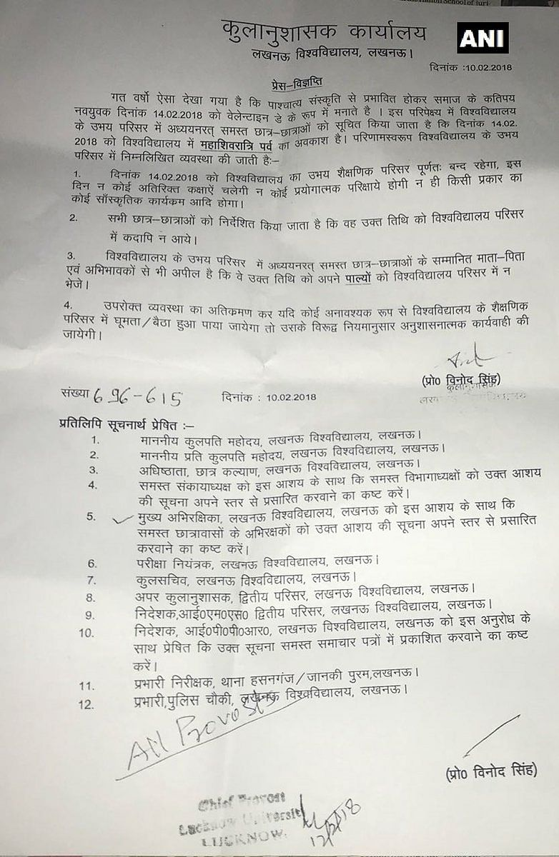 The Lucknow University Circular