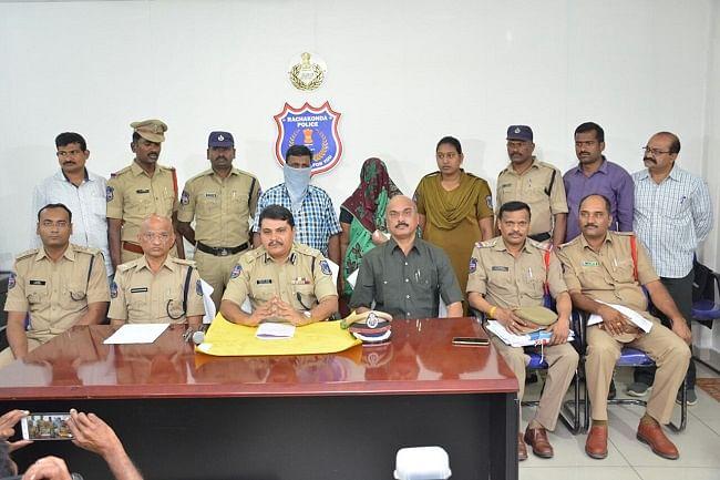Rachakonda police.