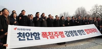 Seoul: Members of the main opposition Liberty Korea Party rally near the presidential office Cheong Wa Dae in Seoul on Feb. 23, 2018, protesting a planned visit by a North Korean official suspected of masterminding attacks on the South. The North said the day before it will send Kim Yong-chol, a senior official of the powerful Workers