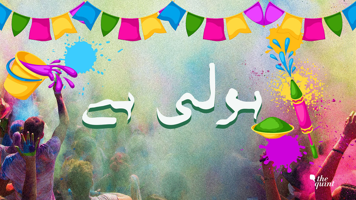 Rang Barse: Nothing Sums Up the Spirit of Holi Like Urdu Poetry