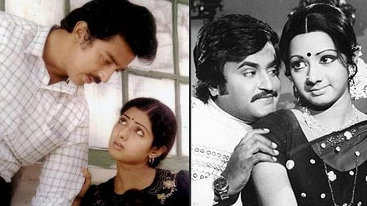 Sridevi bagged her first lead role in 1976 with Moondru Mudichu, starring both Kamal Haasan and Rajinikanth.