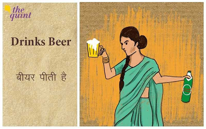 Are You a 'Buri Ladki'? Laugh Off Stereotypes, Surpanakha-Style