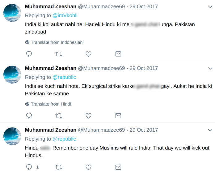 Tweets dating back to when the Muhammad Zeeshan account was first created.