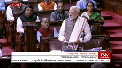New Delhi: Prime Minister Narendra Modi addresses in the Rajya Sabha on Feb 7, 2018. (Photo: VideoGrab/IANS)