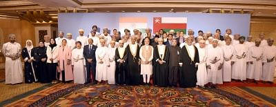 Muscat: Prime Minister Narendra Modi at the Oman-India Business Meet in Muscat, Oman on Feb 12, 2018. (Photo: IANS/PIB)