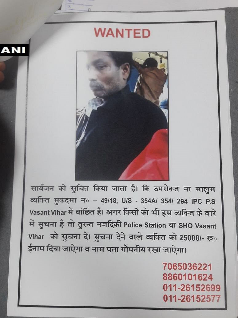The Delhi Police is searching for the man who masturbated openly on a bus.