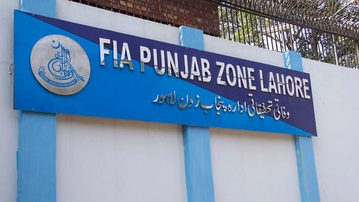 Sajjad Masih said the FIA had called him to their headquarters at Regal Chowk to record statement.