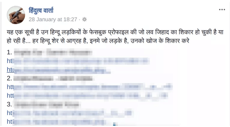 """FB Page Lists Interfaith Couples, Asks Hindus to """"Hunt"""" the Men"""