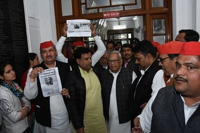 Lucknow: Samajwadi Party (SP) legislators led by its leader of opposition Ahmed Hasan stage a demonstration in the Assembly in Lucknow on Feb 12, 2018. The opposition legislators trooped near the Chair