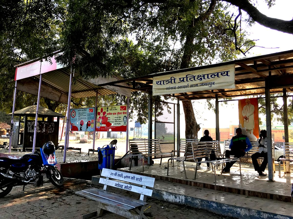 The bus stop as you enter Jayapur village in Varanasi district, UP.