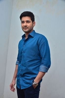 Actor Mahesh Babu. (File Photo: IANS)