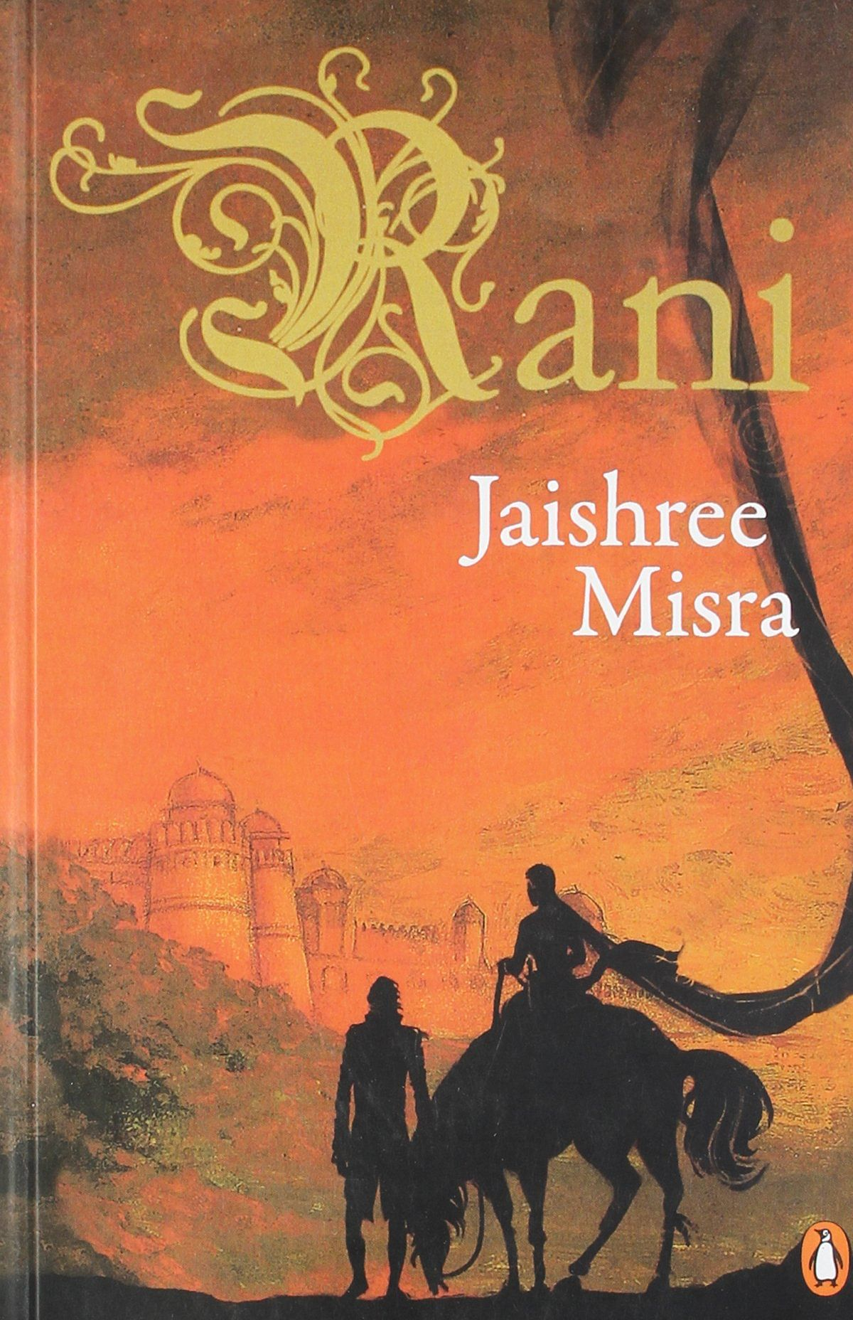 The cover of Rani by Jaishree Misra, a book banned in India.