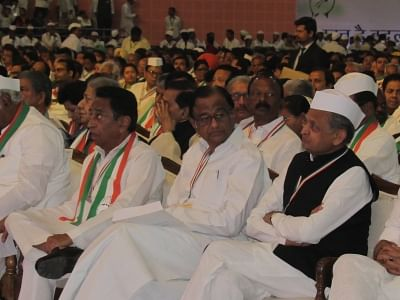 New Delhi: Congress leaders Kamal Nath, P. Chidambaram and Ashok Gehlot during the 84th plenary session of Indian National Congress at the Indira Gandhi Indoor Stadium in New Delhi on march 17, 2018. (Photo: IANS)
