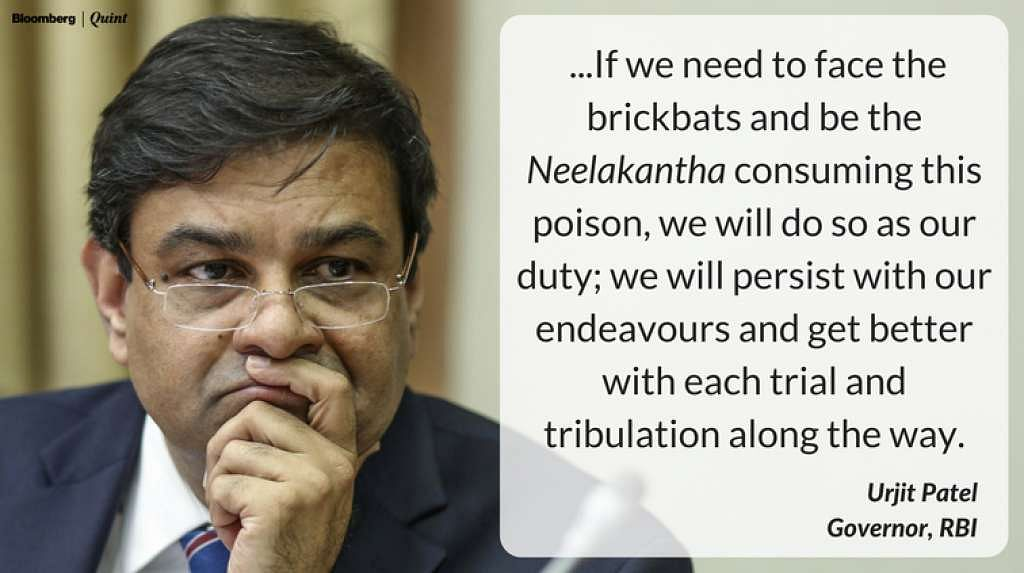 RBI Governer's comment on the working of the banks.
