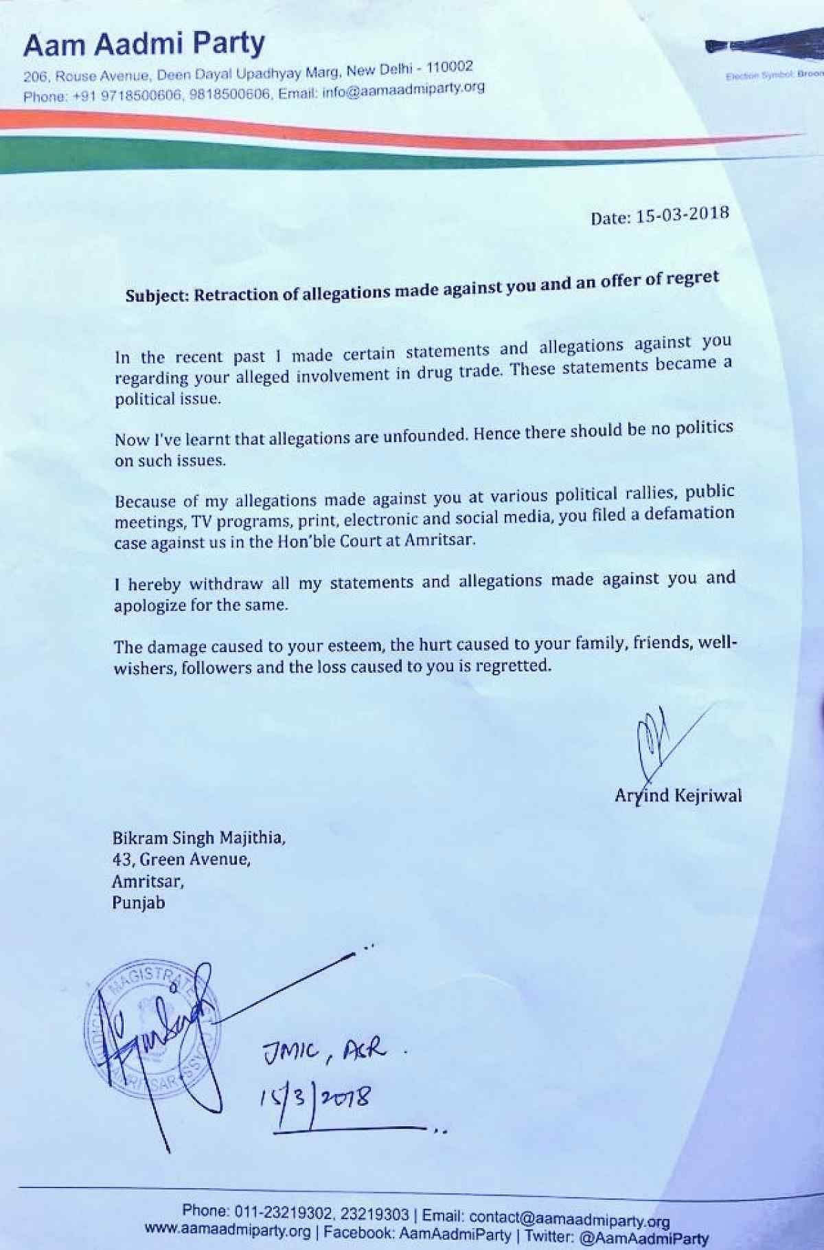 Arvind Kejriwal's apology letter to Bikram Singh Majithia