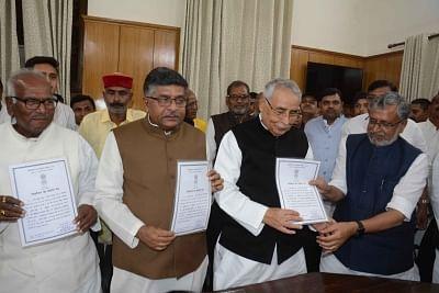 Patna: BJP