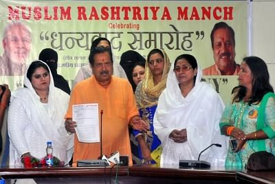 RSS outreach to Muslims : Monthly pension for divorced women, free books for orphans