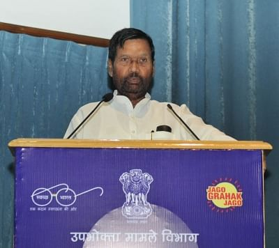 New Delhi: Union Consumer Affairs, Food and Public Distribution Minister Ram Vilas Paswan addresses at the inauguration of World Consumer Rights Day celebrations, in New Delhi on March 15, 2018. (Photo: IANS/PIB)