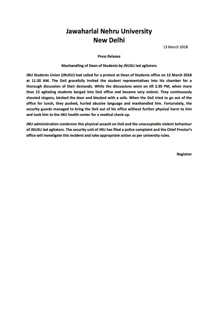JNU press release.