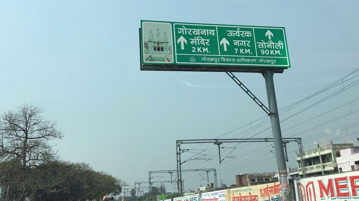 Gorakhpur By-Election: Will SP-BSP Team Spoil BJP's Game?