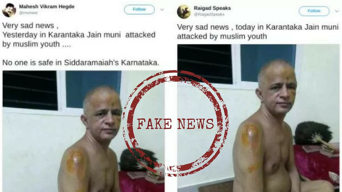 True Story: Jain Sage Was NOT Attacked by Muslim Youth
