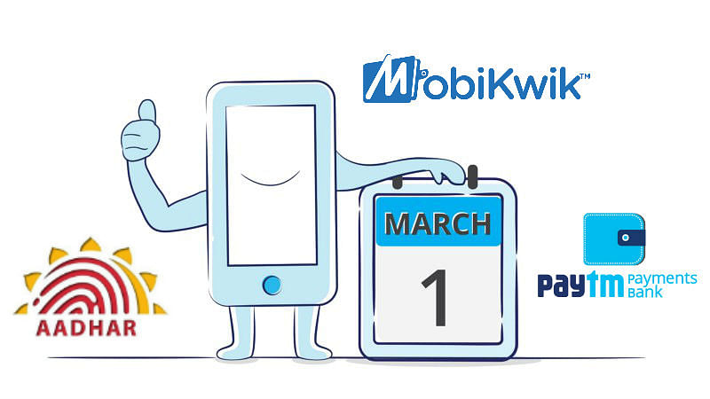Not Able to Use Paytm or Mobikwik? Complete Your KYC Now!