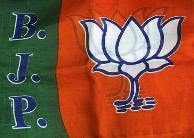 BJP. (File Photo: IANS)