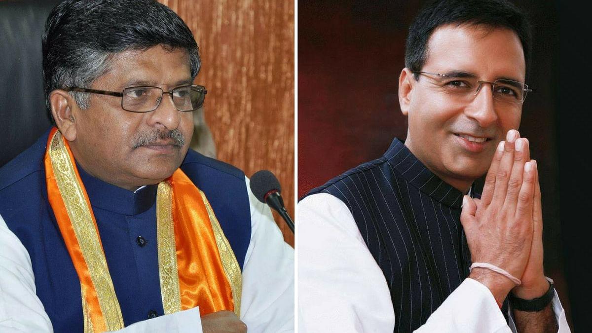 BJP, Cong Hurl Allegations As  Cambridge Analytica Row Intensifies