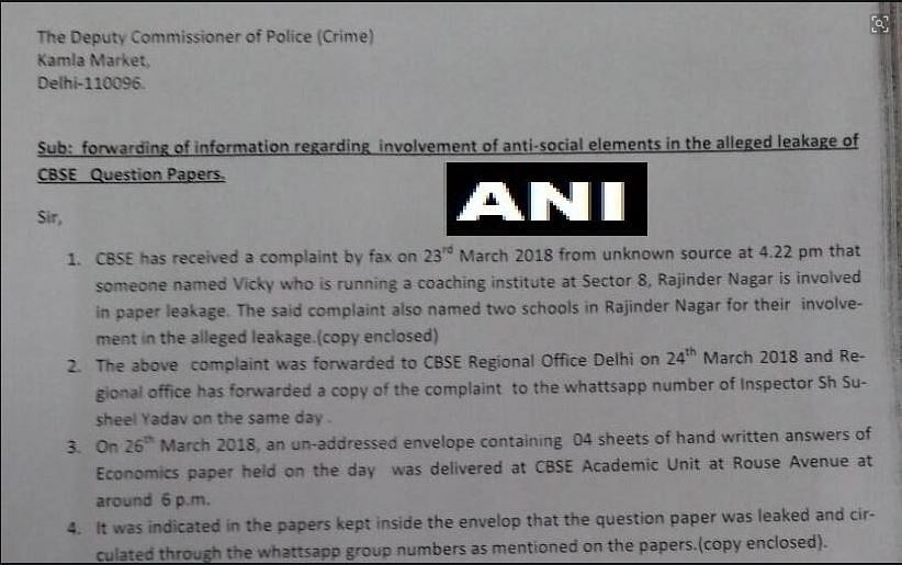 CBSE Exam Paper Leak: Police Seize Mobile Phones After Questioning
