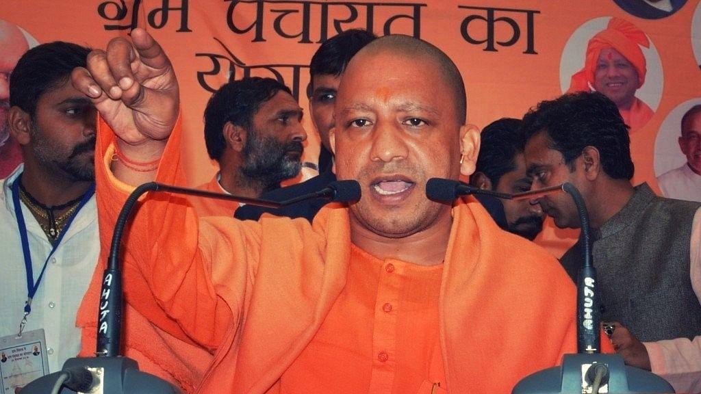 Overconfidence & SP-BSP Alliance Behind UP Bypoll Loss: Yogi