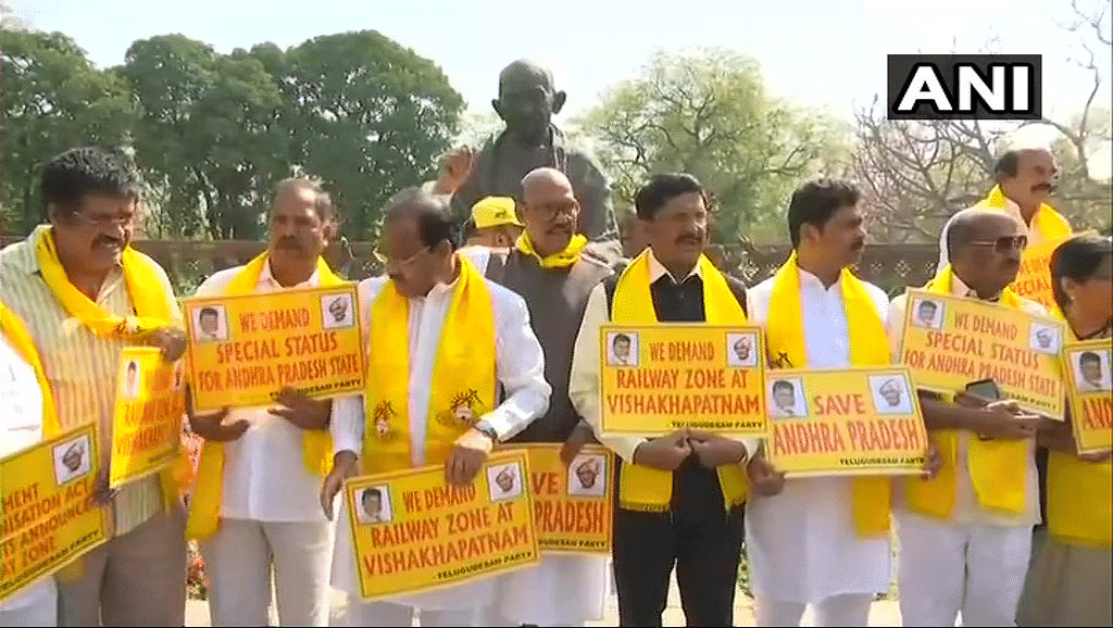 TDP MPs staged a protest in parliament's premises demanding Special Category Status for Andhra Pradesh on 20 March.