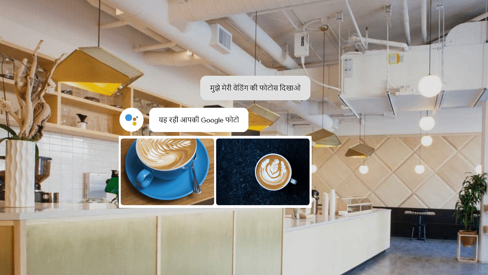 Google Assistant can respond to your queries in Hindi now.