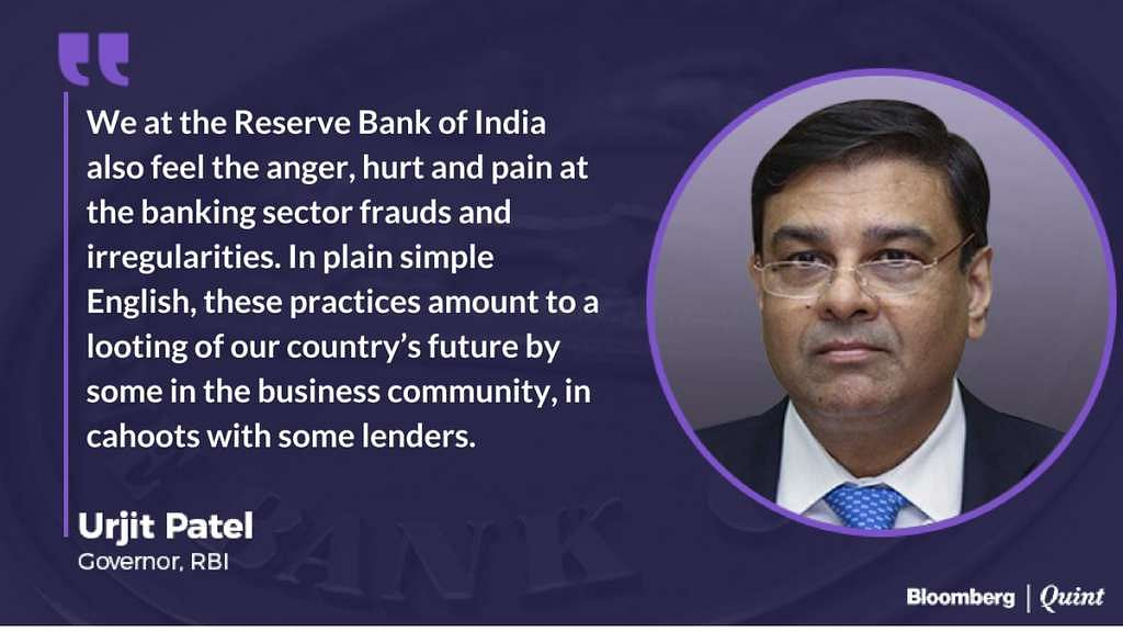 comment by the RBI Governer on banking sector frauds.