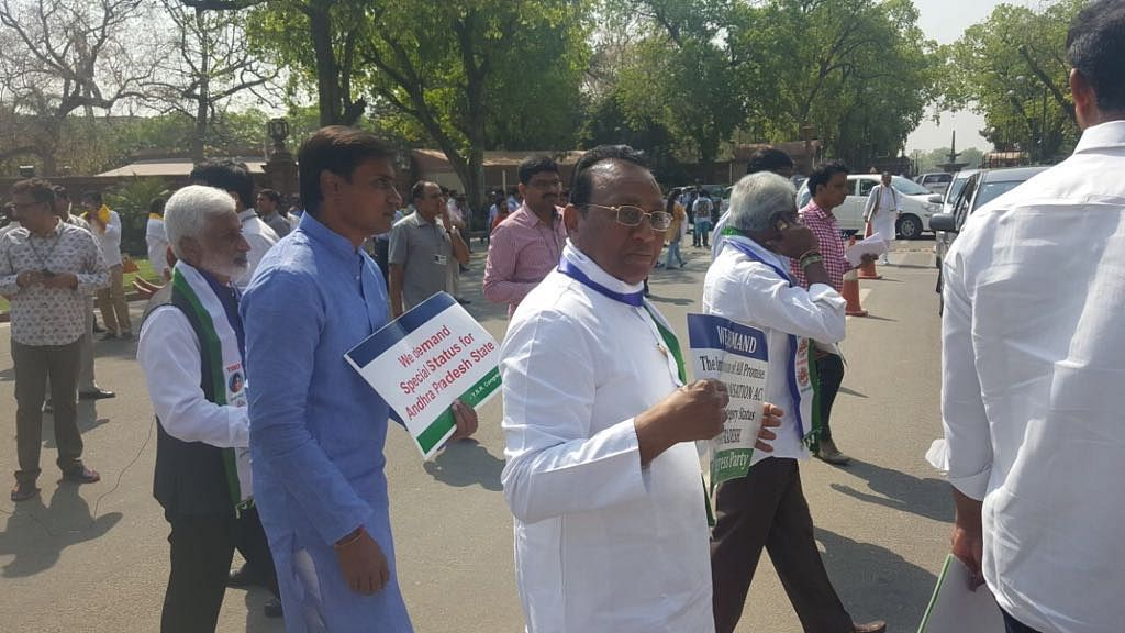 Protests by the YSRCP outside Parliament, demanding Special Category Status for Andhra Pradesh.