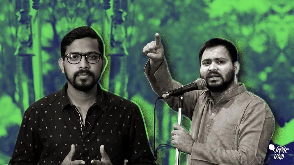 Has Tejashwi Yadav Become Bihar's Lalu 2.0?