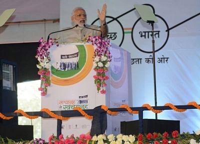 Motihari: Prime Minister Narendra Modi addresses at the National Convention of