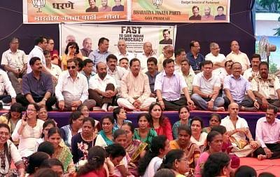 Panaji: BJP leaders Shripad Yesso Naik, Pandurang Madkaikar, Francis D