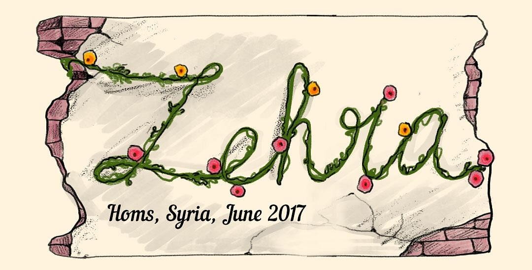Zehra: A Generation Lost to the Syrian War, a Graphic Novel