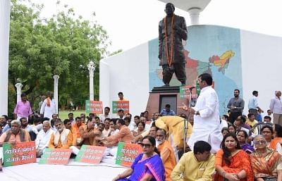 Lucknow: BJP leaders observe a day-long fast to protest the disruption of Parliament