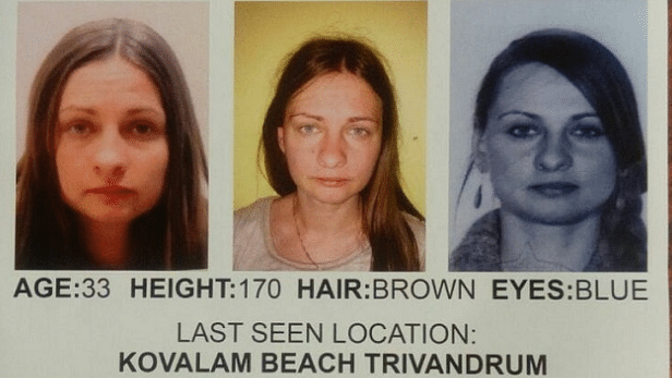 DNA Tests Identify Missing Latvian Woman's Decayed Body in Kerala