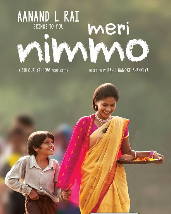 <i>Meri Nimmo</i> is a story about an 8-year-old boy infatuated with an older girl.&nbsp;