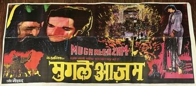 Mughal-E-Azam poster. (File Photo: IANS)