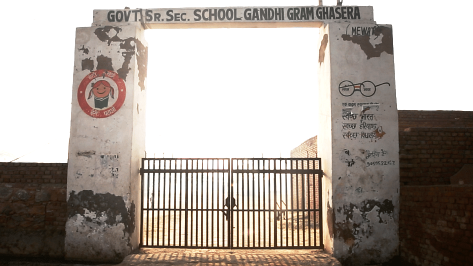 Where Mahatma Gandhi came to visit Muslims of Ghasera, is now a school.